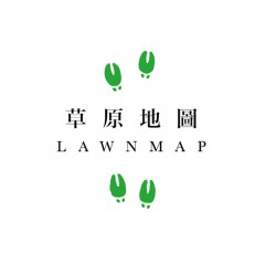 草原地圖 Lawnmap Hong Kong