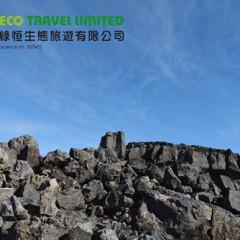 【地質旅遊講座】九寨天堂.冰城火山