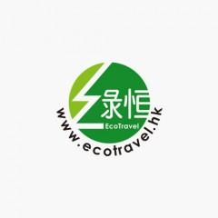 綠恒生態旅遊有限公司