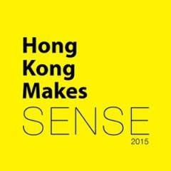 Hong Kong Makes SENSE - 話劇及舞蹈表演