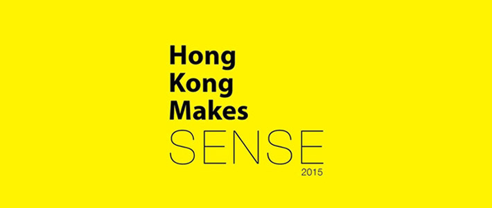 PUTYOURSELF.in ticketing 售票平台 - Hong Kong Makes SENSE – 話劇及舞蹈表演