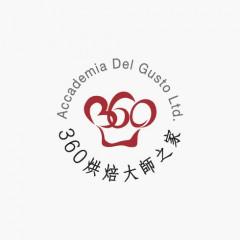 360烘焙大師之家 Accademia Del Gusto Ltd.