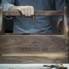 黑胡桃工具箱工作坊