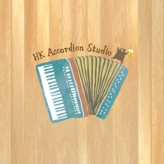 Hong Kong Accordion Studio 香港手風琴工作室