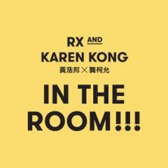 RX黃浩邦 ✕ 龔柯允 IN THE ROOM!!! #01