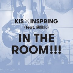 KIS ✕ InSpring (feat. 陳璧沁) IN THE ROOM!!! #05