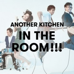 Another Kitchen IN THE ROOM!!! #06