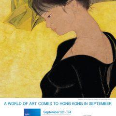 Asia Contemporary Art Show - 2017 Fall Edition
