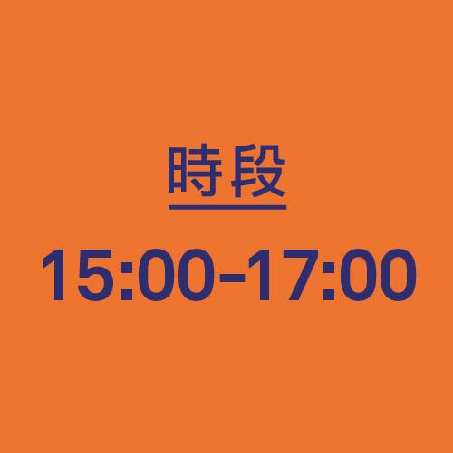 世界視覺日「非」一般失明體驗 (15:00-17:00)
