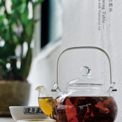 The Brewing Table - an afternoon with Taiwanese tea 午後的台灣茶