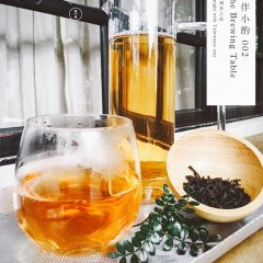 The Brewing Table 茶伴小酌 002 - A night with Taiwanese Teas 台灣茶之夜