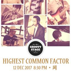 【Groovy Stage】Highest Common Factor