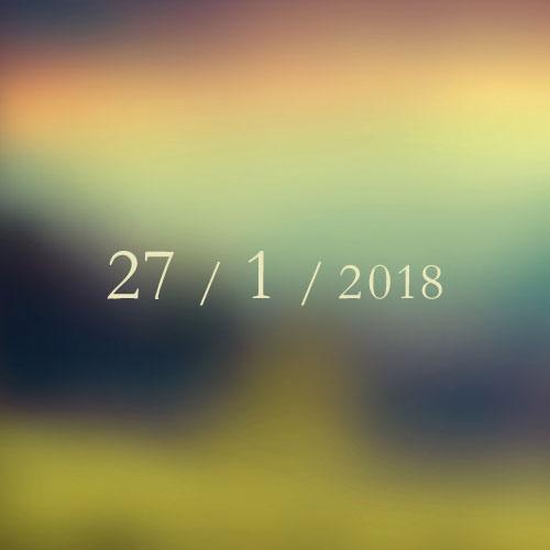 大觀圓 Circular Reflection (27 Jan)