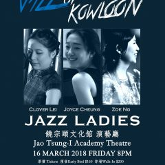 JAZZ UP Kowloon 饒擺爵士: JAZZ LADIES