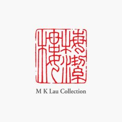 梅潔樓藏畫 / M K Lau Collection