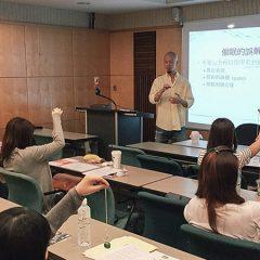 臨床催眠治療文憑課程