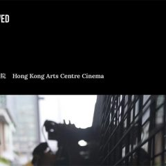 《地厚天高》放映會 Lost In the Fumes screening (30 May)
