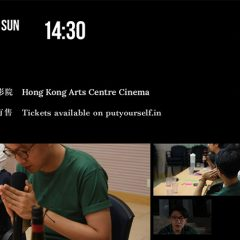 《地厚天高》放映會 Lost In the Fumes screening (17 Jun, 14:30)
