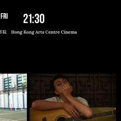 《地厚天高》放映會 Lost In the Fumes screening (29 Jun, 21:30)