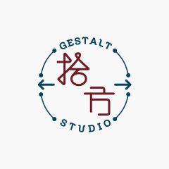 拾方工作室 Gestalt Studio