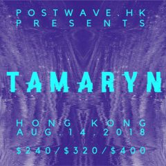 Tamaryn Debut Live in Hong Kong with Manjusaka 曼珠沙華