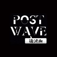 Post Wave Music (HK)