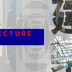 建築城市 The Architecture of the City | 12 Jan, Zone A