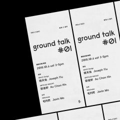 【 ground talk #01 】