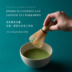IPPODO Tea Experts Live Japanese Tea Workshops