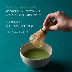 IPPODO Tea Experts Live Japanese Tea Workshops