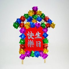 Traditional Mini Fa Pai (Floral Banner) Workshop 傳統迷你花牌工作坊