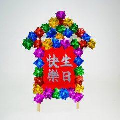 Traditional Mini Fa Pai (Floral Banner) Workshop 傳統迷你花牌工作坊
