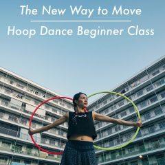 花式呼拉圈《Hoop Dance 體驗班》