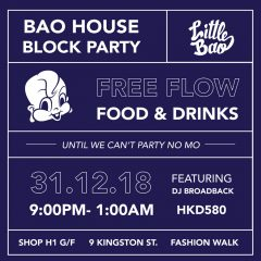 NYE BAO HOUSE BLOCK PARTY