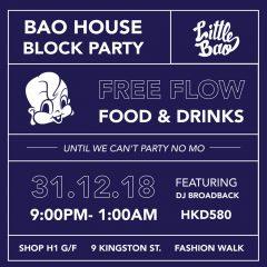 NYE BAO HOUSE BLOCK PARTY