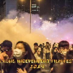 香港獨立電影節2019:《傘步》+《兩個偽左膠》Hong Kong Independent Film Festival 2019:Umbrellas Move + A Hong Kong Plastic Story