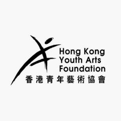 香港青年藝術協會 Hong Kong Youth Arts Foundation