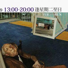切割.共時──楊東龍繪畫展 Cuts in Synchronicity: Paintings by Yeung Tong Lung