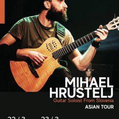 Brew Note Live Music Series|斯洛文尼亞結他手 Mihael Hrustelj  巡迴演出香港站