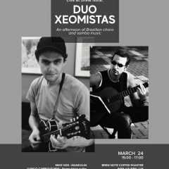 "Brew Note Live Music Series|""Duo Xeomistas"" An afternoon of Brazilian choro and samba music"