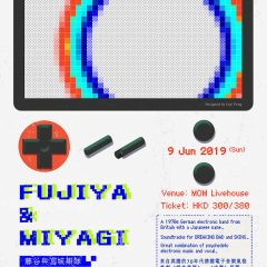 Post Wave Music Presents: Fujiya & Miyagi Live in Hong Kong 2019