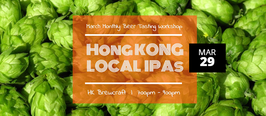 PUTYOURSELF.in ticketing 售票平台 - 3月微醺星期五品酒工作坊March Workshop – Hong Kong Local IPAs