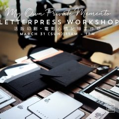 ditto ditto X MOViE MOViE 電影心情記錄工作坊 'My Own Private Memento' Letterpress Workshop