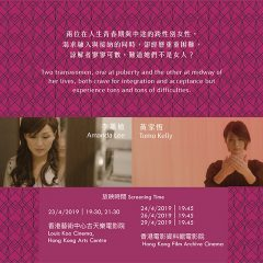 《女人就是女人》A Woman Is A Woman (24 Apr, 19:45)