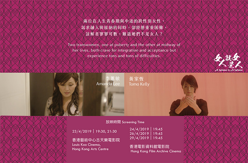 PUTYOURSELF.in ticketing 售票平台 - 《女人就是女人》A Woman Is A Woman (23 Apr, 21:30)