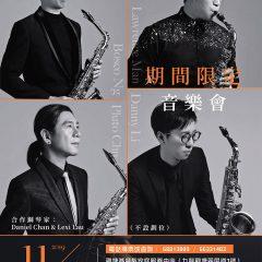 Kizuna x 朱頴恒 x Bosco - 期間限定音樂會