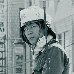 當代國際紀錄片共學:其後 — 東亞電影探索:《金君是誰》
