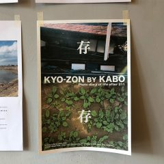 存 Kyo-Zon by Kabo - Photo diary of life after 311