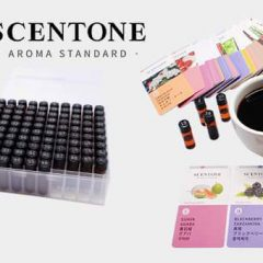 SCENTONE咖啡風味鑑定工作坊 SCENTONE Flavorist Workshop