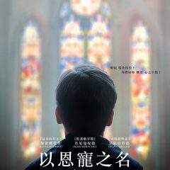 《以恩寵之名》By The Grace Of God (17 May, 19:30)